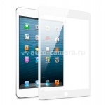 Защитная пленка для iPad Mini SGP GLAS Protector Tempered Glass Series, цвет white (SGP10124)